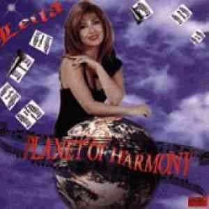 دانلود آهنگ Hava Nagila (Israeli Medley) لیلا فروهر