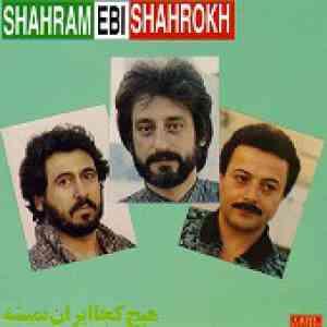 دانلود آهنگ هم وطن ()  آلبوم هیچ کجا ایران نمی شه ( ابی