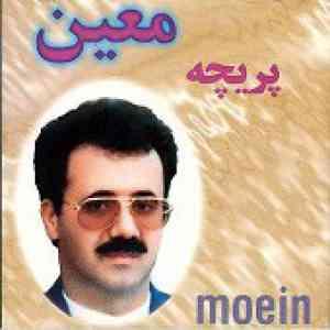 دانلود آهنگ اصفهان معین