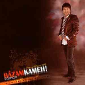 دانلود آهنگ خوبی نبینم سامان