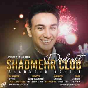 دانلود آهنگ شادمهر عقیلی به نام Shadmehr Club
