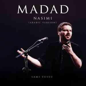دانلود آهنگ سامی یوسف به نام مدد (Nasimi Arabic Version)